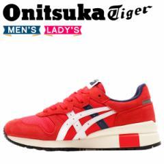 オニツカタイガー タイガー アリー Onitsuka Tiger TIGER ALLY メンズ レディース スニーカー 1183A029-600 レッド 8/2 新入荷