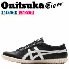 オニツカタイガー ツナヒキ Onitsuka Tiger TSUNAHIKI メンズ レディース スニーカー 1183A084-001 ブラック 8/2 新入荷