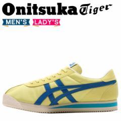 オニツカタイガー タイガー コルセア Onitsuka Tiger TIGER CORSAIR メンズ レディース スニーカー D747N-750 イエロー 8/2 新入荷