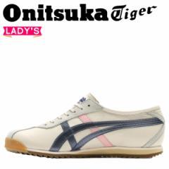 オニツカタイガー リンバー 66 Onitsuka Tiger LIMBER 66 PRESTIGE レディース スニーカー OT6000-0250 アイボリー 8/2 新入荷