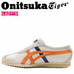 オニツカタイガー Onitsuka Tiger リンバー 66 LIMBER 66 PRESTIGE レディース スニーカー OT6000-100 ホワイト