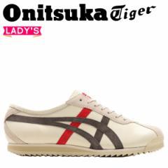 オニツカタイガー リンバー 66 Onitsuka Tiger LIMBER 66 PRESTIGE レディース スニーカー OT6000-201 ホワイト 8/2 新入荷