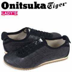 オニツカタイガー Onitsuka Tiger リンバー UD プレステージ LIMBER PRESTIGE レディース スニーカー D8B9L-9090 ブラック