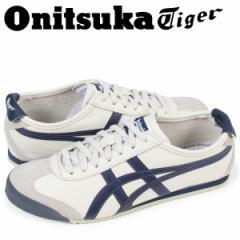 オニツカタイガー Onitsuka Tiger メキシコ 66 MEXICO 66 メンズ レディース スニーカー DL202-1659 THL202-1659 パーチ [4/4 追加入荷]