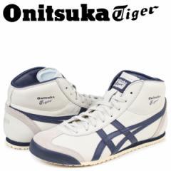 オニツカタイガー Onitsuka Tiger メキシコ ミッド ランナー MEXICO MID RUNNER メンズ スニーカー DL328-1659 THL328-1659 ホワイト [4/