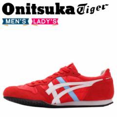 オニツカタイガー セラーノ Onitsuka Tiger SERRANO メンズ レディース スニーカー TH109L-600 レッド 8/2 新入荷