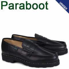 パラブーツ PARABOOT ランス REIMS シューズ ローファー メンズ レディース ブラック 099412 [4/9 追加入荷]
