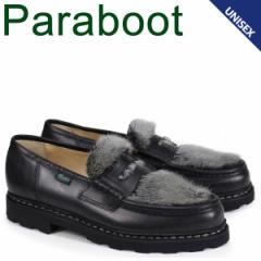 パラブーツ PARABOOT ランス REIMS シューズ ローファー 102985 メンズ ブラック