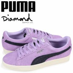 プーマ PUMA スエード スニーカー メンズ ダイヤモンドサプライ SUEDE DIAMOND コラボ 365650-02 パープル