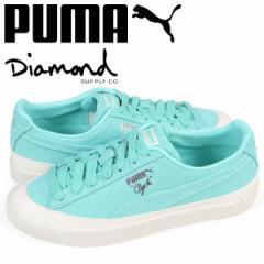 プーマ PUMA クライド スニーカー メンズ ダイヤモンドサプライ CLYDE DIAMOND コラボ 365651-01 ブルー