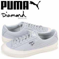 プーマ PUMA クライド スニーカー メンズ ダイヤモンドサプライ CLYDE DIAMOND コラボ 365651-02 グレー