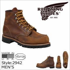 レッドウィング RED WING ブーツ アイリッシュセッター ROUGHNECK ラフネック Dワイズ 2942 メンズ
