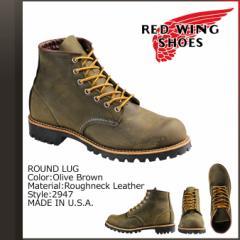 レッドウィング RED WING ブーツ アイリッシュセッター ROUGHNECK 6INCH BOOT ラフネック 6インチ ラウンドトゥ Dワイズ 2947 メンズ