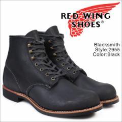 レッドウィング RED WING ブーツ アイリッシュセッター 2955 BLACKSMITH Dワイズ ブラック メンズ