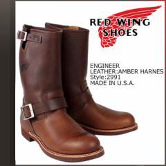 レッドウィング RED WING ブーツ 2991 エンジニアブーツ ENGINEER Dワイズ ブラウン メンズ レディース