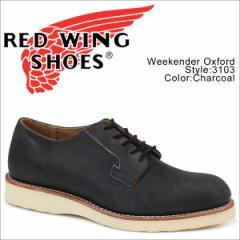 レッドウィング RED WING ポストマン オックスフォード シューズ POSTMAN OXFORD Dワイズ 3103
