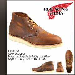 レッドウィング RED WING ブーツ チャッカブーツ CLASSIC CHUKKA クラシック チャッカ Dワイズ 3137 レッドウイング ワークブーツ メンズ