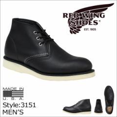 レッドウィング RED WING ブーツ チャッカブーツ CLASSIC CHUKKA クラシック チャッカ Dワイズ 3151 メンズ