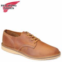 レッドウィング RED WING ブーツ オックスフォード WEEKENDER OXFORD Dワイズ メンズ ブラウン 3303