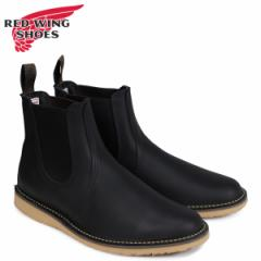 レッドウィング RED WING ブーツ チェルシー サイドゴア WEEKENDER CHELSEA Dワイズ メンズ ブラック 3310