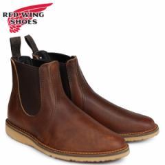 レッドウィング RED WING ブーツ チェルシー サイドゴア WEEKENDER CHELSEA Dワイズ メンズ ブラウン 3311
