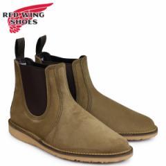 レッドウィング RED WING ブーツ チェルシー サイドゴア WEEKENDER CHELSEA Dワイズ メンズ カーキ 3312