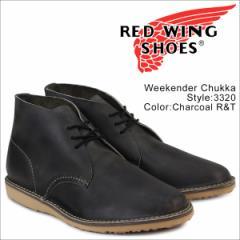 レッドウィング ブーツ チャッカブーツ RED WING 3320 WEEKENDER CHUKKA Dワイズ メンズ