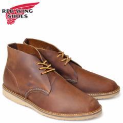 レッドウィング RED WING ブーツ 3322 チャッカブーツ WEEKENDER CHUKKA Dワイズ メンズ