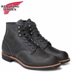 レッドウィング RED WING ブーツ アイリッシュセッター BLACKSMITH ROUND TOE アイリッシュセッターブーツ Dワイズ 3341 メンズ