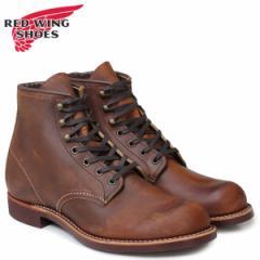 レッドウィング RED WING ブーツ アイリッシュセッター BLACKSMITH ROUND TOE アイリッシュセッターブーツ Dワイズ 3343 メンズ