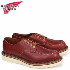 レッドウィング RED WING オックスフォード シューズ CLASSIC OXFORD Dワイズ メンズ ブラウン 8103 [3/11 追加入荷]
