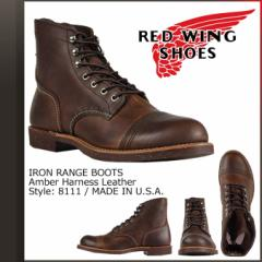 レッドウィング RED WING ブーツ アイアン レンジ 6INCH IRON RANGER 6インチ アイアンレンジャー Dワイズ 8111 ワークブーツ メンズ