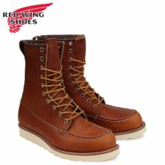 レッドウィング RED WING ブーツ アイリッシュセッター 8INCH CLASSIC MOC クラシック モック Dワイズ 877 メンズ レディース