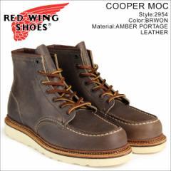 レッドウィング RED WING ブーツ 6INCH CLASSIC MOC TOE 6インチ Dワイズ 8883 メンズ グレーブラウン