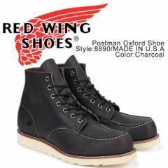 レッドウィング RED WING ブーツ アイリッシュセッター 6INCH CLASSIC MOC 6インチ クラシック モック Dワイズ 8890 メンズ