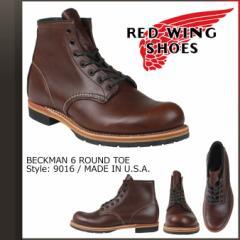 レッドウィング RED WING ベックマン ブーツ BECKMAN ROUND ラウンド トゥ Dワイズ 9016 ワークブーツ メンズ [2/12 追加入荷]