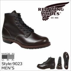 レッドウィング RED WING ベックマン ブーツ BECKMAN ROUND ラウンドトゥ Dワイズ 9023 レッドウイング