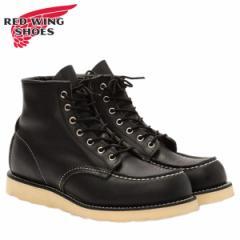 レッドウィング RED WING 6インチ クラシック モック トゥ ブーツ メンズ 6INCH CLASSIC MOC TOE Dワイズ ブラック 黒 9075
