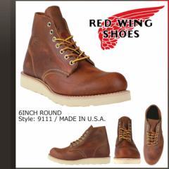 レッドウィング アイリッシュセッター RED WING ブーツ 6INCH CLASSIC ROUND Dワイズ 9111 メンズ レディース