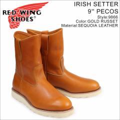 レッドウィング RED WING ブーツ アイリッシュセッター ペコス IRISH SETTER 9INCH PECOS 9インチ Eワイズ 9866 メンズ ブラウン