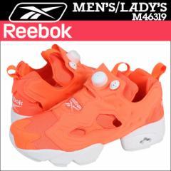 リーボック Reebok ポンプフューリー スニーカー INSTAPUMP FURY TECH M46319 メンズ レディース オレンジ