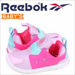 リーボック ベンチャーフレックス ベビー スニーカー スリッポン Reebok VENTURE FLEX 2.0 CM9140 ピンク