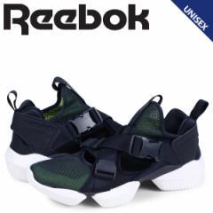 リーボック Reebok オーパス ストラップ スニーカー レディース メンズ 3D OP S-STRP ネイビー CN7916 [4/19 新入荷]