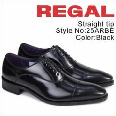 リーガル REGAL 靴 メンズ ストレートチップ 25ARBE ビジネスシューズ ブラック [2/7 追加入荷]