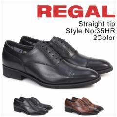 リーガル 靴 メンズ REGAL ストレートチップ 35HRBB ビジネスシューズ 防水 日本製 [9/12 追加入荷]