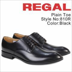 リーガル REGAL 靴 メンズ プレーントゥ 810RAL ビジネスシューズ 日本製 ブラック [4/3 追加入荷]