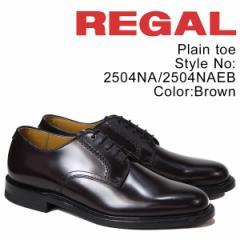 リーガル REGAL 靴 メンズ プレーントゥ ビジネスシューズ 日本製 ブラウン 2504NA