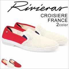 リビエラ RIVIERAS スリッポン メンズ CROISIERE FRANCE 9262 9263