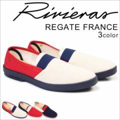 リビエラ RIVIERAS スリッポン メンズ コード REGATE FRANCE 9187 9188 9189