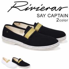 リビエラ RIVIERAS スリッポン メンズ セイ キャプテン SAY CAPTAIN 1160 1161